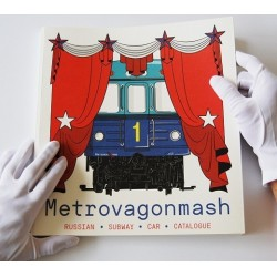 Jan Horčík - METROVAGONMASH